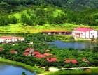 转让江门市210亩旅游度假山庄