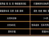 深圳罗湖免喷漆凹陷修复