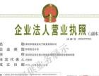 2015年较火爆的创业项目,鹏津航空机票代理火车票