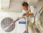 专业清洗家用空调、汽车空调