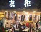 转让 一个月1200元店租 江头服装市场2楼
