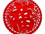 中国瑞华优质激光雕刻价格实惠