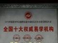 《华夏汉脉国学风水館》梅州风水老师,百年祖业,超低收费