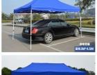 户外商用帐篷