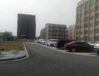 园区单层厂房9米高可分割出租,另有装修多层厂房可分租