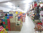 百货超市转让