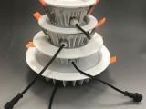 防水筒灯外壳6寸IP65防水厨房浴室筒灯外壳套件SMD灯具