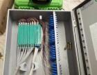 海沧区网络监控安装施工海沧区光纤熔接布光纤施工