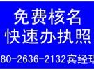 2017广州注册公司 新政策 所要资料 代办注册公司 代记帐