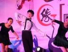 下沙少儿舞蹈 中国舞 拉丁舞 流行舞首选国子家舞蹈