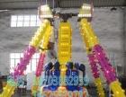 河北省供应儿童游乐设备小摆锤