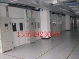 全国各地老化房安装高温老化房安装维护恒温老化房设计