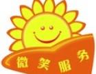 镇江惠而浦空调(各中心售后服务维修电话是多少?