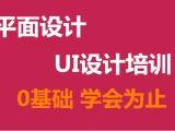 广州岗顶海报设计培训 PS美工培训班