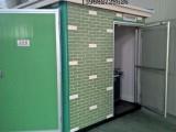 箱式变电站10kv高压开关柜
