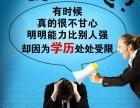 厦门众文教育中心南华大学MBA工商管理硕士双证班报名开启