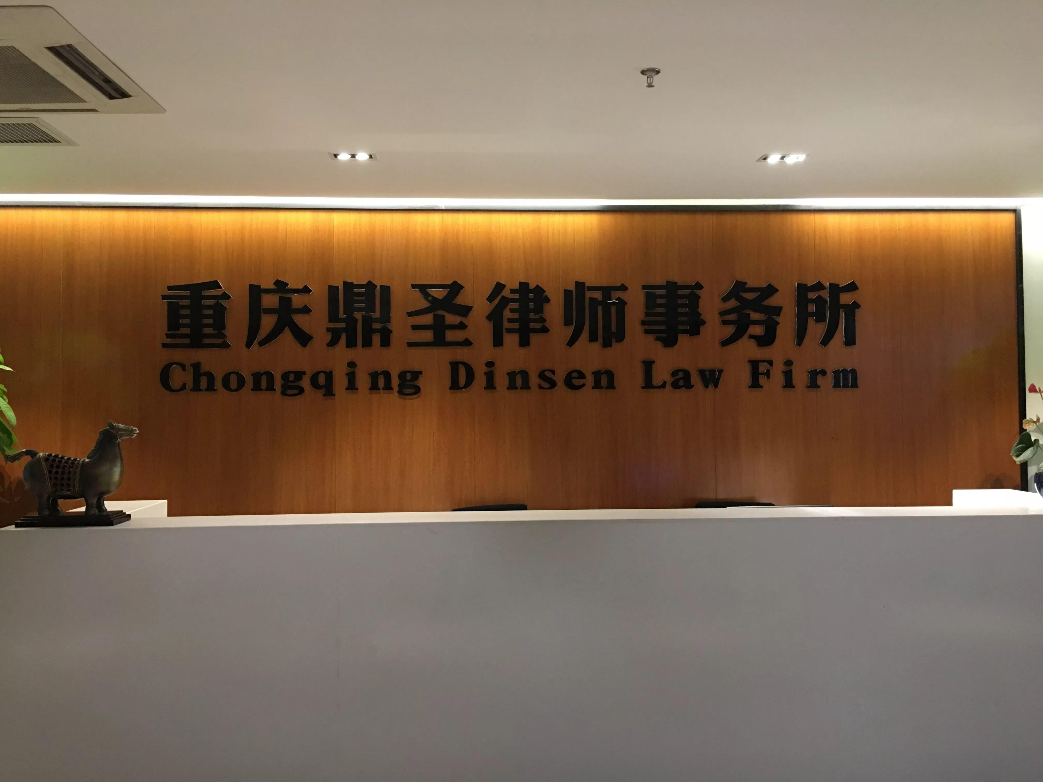 法律咨询 离婚继承纠纷 借贷纠纷 合同争议 房屋买卖纠纷