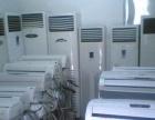 二手空调电器