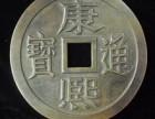 北京双龙寿字币拍卖鉴定,拍卖找哪里