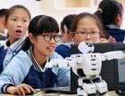 六学AI智能教育加盟/零基础办学/总部全程指导