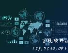 金联科技系统定制