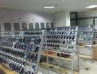 惠州市鲸准网络科技推广有限公司