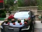 奥迪、奔驰、宝马等车型专业婚礼车队