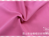 【厂家特供】四面弹复合布 软壳冲锋衣面料 春亚纺布料