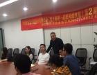 武汉新员工的职业素养培训班
