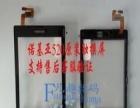 南京诺基亚1020手机换屏 手机进水主板维修