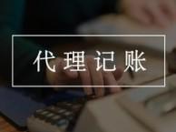 天河注册公司天河办理食品安全许可证天河代办进出口经营权