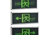 消防应急标志灯照明灯/安全出口指示灯疏散指示牌