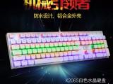 重庆虹龙K206S机械键盘有线游戏键盘厂家直销