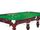 厂家直销标准桌球台,美式台球桌,英式及花式桌球台