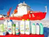 长期供应安利洗洁精安利产品全国送货服务