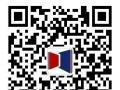 河南工程学院2017成教招生专业热门专业