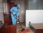 除甲醛 空气检测 家庭保洁 日常清洗 全市最低价