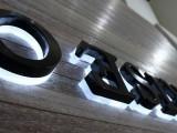 北京晶樽廣告標識字牌制作安裝廠家
