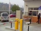 人脸考勤机电子门禁机监控摄像头停车场道闸机安装维修