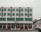 4层1800平米(全框架)有后院停车场 写字楼 180