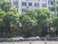 浏阳 圭斋东路11号,整栋1594平米