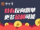 深圳龙岗期货配资 龙岗期货配资怎么收费?