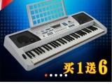 美科937电子琴61键