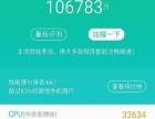 出售魅族MX6,4+32G
