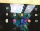 出港行 iPad. Pro 12.9寸屏幕 128