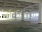 成熟工业园内一楼厂房出租 可以做仓库