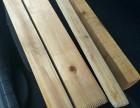 出售各种规格杉木松木板材