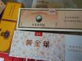 北京 石景山回收30年茅台酒瓶 八角上门回收中华烟价格