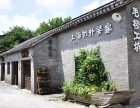 上海嘉定毛桥集市拓展训练基地企业团队建设亲子采摘手工作坊