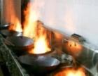 餐馆炒菜用生物醇油替代煤气,液化气,柴油